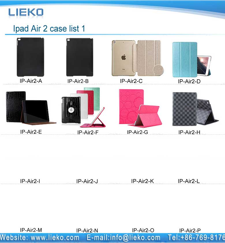 iPad Air 2 case list 1|Index Products|