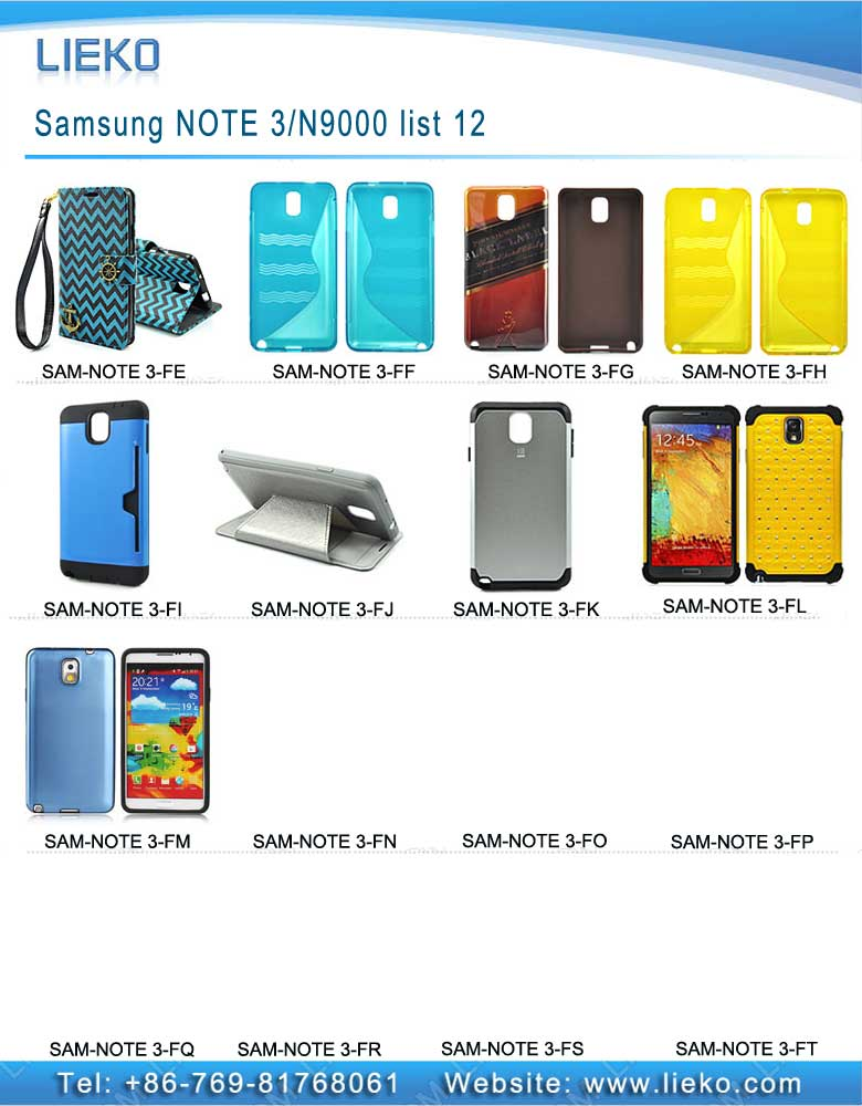 Samsung NOTE 3& N9000 list-12|Index Products|