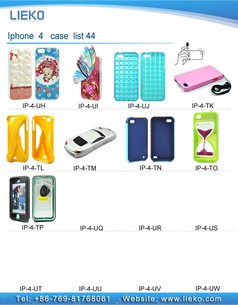 iPhone 4 case list 44|Index Products|