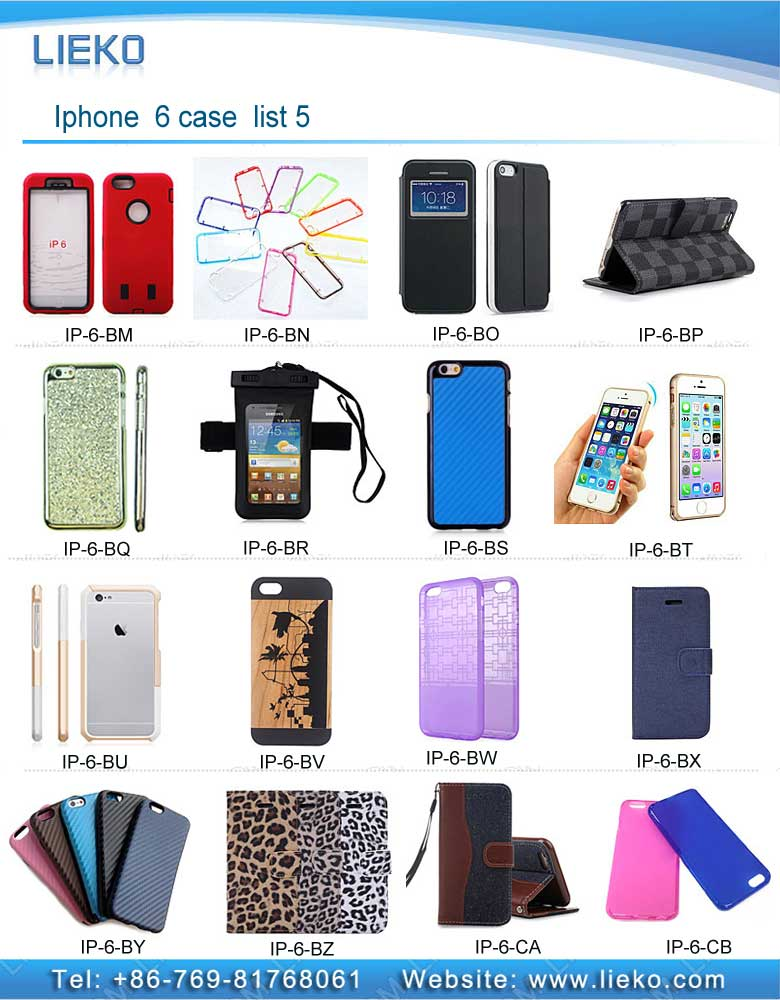 iPhone 6 case list 5|Index Products|