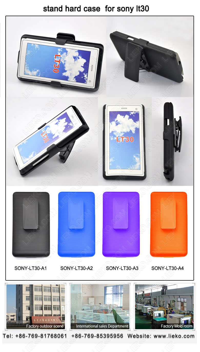 stand hard case for sony st30|Sony Case|LT30|Samsung, iPhone 5/5s ...