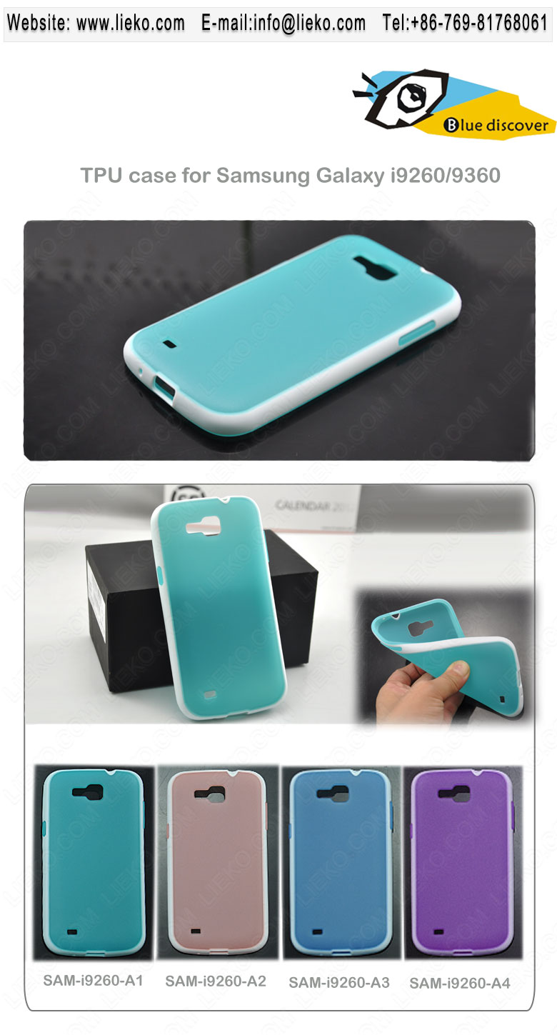tpu-case-for-Samsung-Galaxy-i9260 & 9360-A.|Samsung Case|i9260 ...
